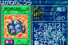 File:SteelShell-GB8-JP-VG.png