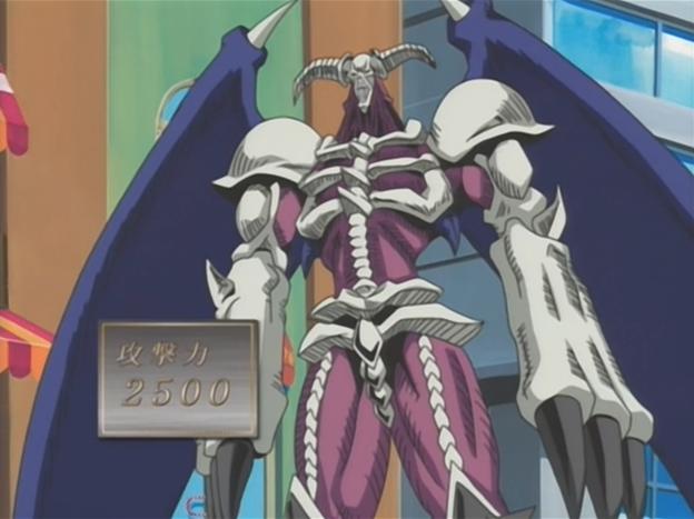 File:SummonedSkull-JP-Anime-DM-NC.png
