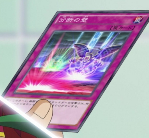 File:WallofDisruption-JP-Anime-AV.png