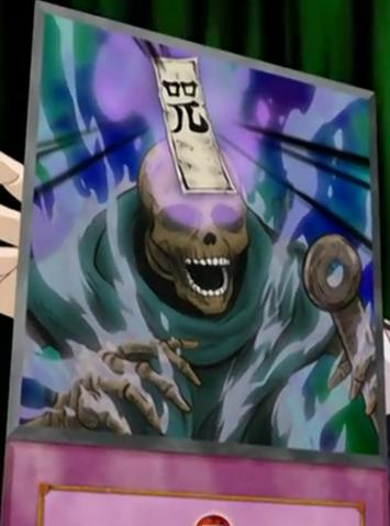 File:BuriedSoulTalisman-EN-Anime-GX.png