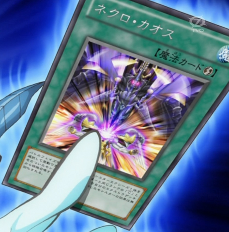File:GraveChaos-JP-Anime-ZX.png