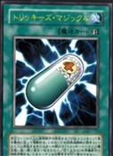 TrickySpell4-JP-Anime-DM