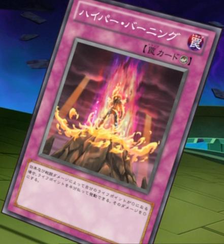 File:HyperBurning-JP-Anime-ZX.png