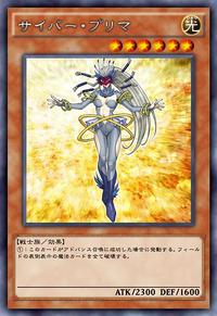 CyberPrima-JP-Anime-AV