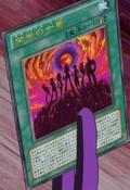 GloryoftheSevenEmperors-JP-Anime-ZX