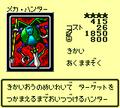 Thumbnail for version as of 00:20, May 8, 2015