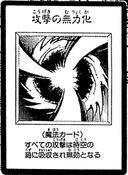 NegateAttack-JP-Manga-DM-2