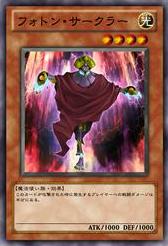 PhotonCircle-JP-Anime-ZX