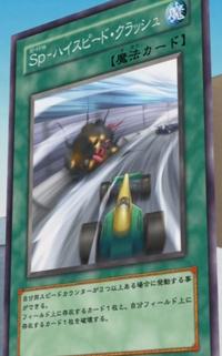 SpeedSpellHighSpeedCrash-JP-Anime-5D