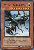 PhantomDragon-LODT-JP-SR