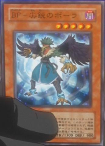 File:BlackwingBoreastheSharp-JP-Anime-5D.png