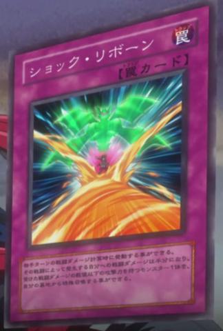 File:ShockReborn-JP-Anime-5D.png