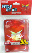 Sleeve-Logo-AV-Red