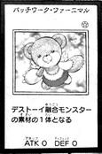 FluffalBear-JP-Manga-AV