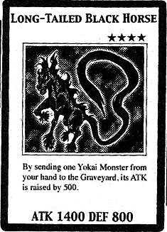 File:LongTailedBlackHorse-EN-Manga-GX.png