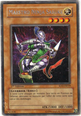 File:NinjaGrandmasterSasuke-SOD-FR-R-1E.png