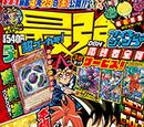 Saikyō Jump May 2016 promotional card