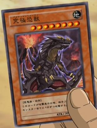 File:UltimateTyranno-JP-Anime-GX.png