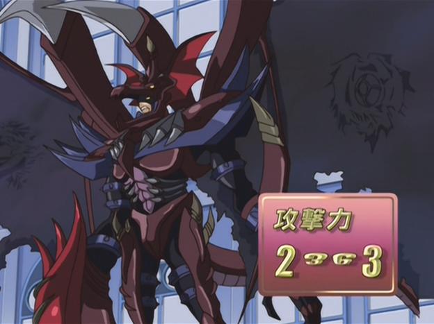 File:DestinyHEROPlasma-JP-Anime-GX-NC-3.png