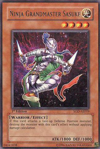 File:NinjaGrandmasterSasuke-SOD-AE-R-1E.jpg