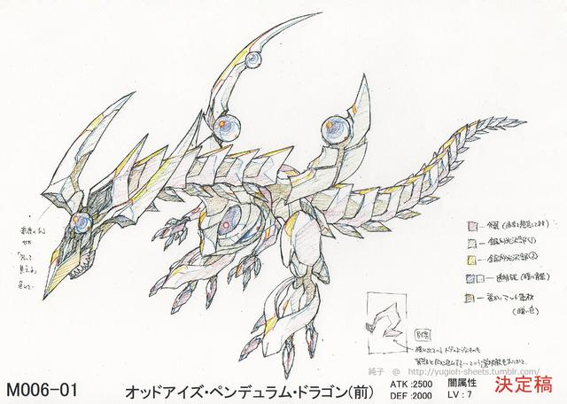 File:OddEyesPendulumDragon-JP-Anime-AV-ConceptArt-2.png