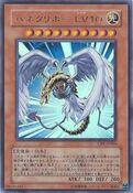 WingedKuribohLV10-CRV-JP-UR