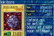 Gokibore-ROD-FR-VG