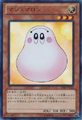 Marshmallon-15AY-JP-UR