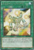 NecroidSynchro-PP19-JP-OP