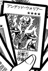 File:ZombieWarrior-JP-Manga-DM.png