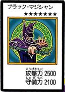 DarkMagician-JP-Manga-DM-color