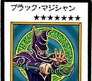 Dark Magician (manga)