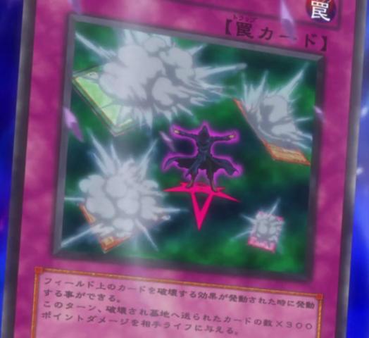 File:DoomGazer-JP-Anime-5D.png