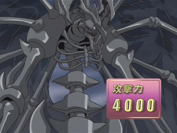 File:PhantomofChaos-JP-Anime-GX-NC-2.png