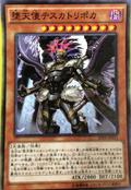 DarklordTezcatlipoca-SPDS-JP-OP