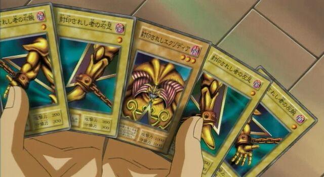 File:ANIME-Exodia-Cards.jpg