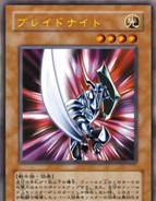BladeKnight-JP-Anime-DM-2