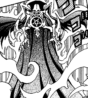 File:DarkMagicCurtain-JP-Manga-DM-NC.png