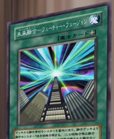 File:FutureFusion-JP-Anime-GX.png