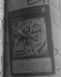 NumberC39UtopiaRayVictory-JP-Manga-DZ