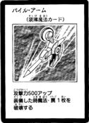 PileArm-JP-Manga-5D
