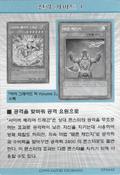 StrategyCard1-DP04-KR