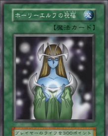 GiftoftheMysticalElf-JP-Anime-DM