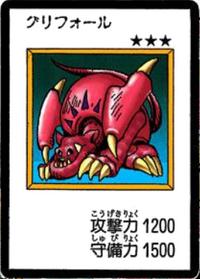 Griffor-JP-Manga-DM-color