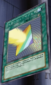 MirageSpell-JP-Anime-DM