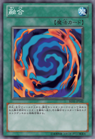 File:Polymerization-BE01-JP-OP.png