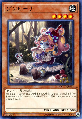 File:Zombina-COTD-JP-C.png