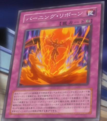 File:BurningRebirth-JP-Anime-5D.png