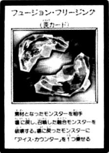 File:ColdFusion-JP-Manga-GX.jpg