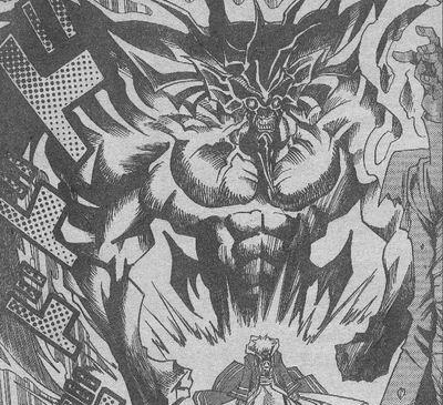 File:Diabound-Form3-JP-Manga-NC.jpg
